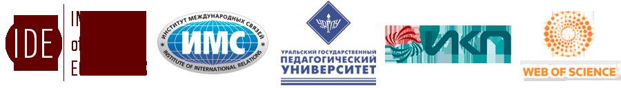 Международная научно-практическая конференция «Цифровизация образования: история, тенденции и перспективы DETP 2020»